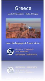 Example of brochure layout for Modern Greek